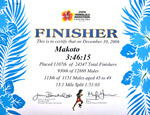 061214finisher.jpg